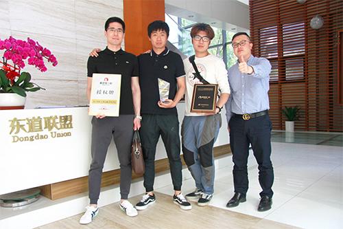 恭喜:杨先生5月13日成功签约鱼你在一起北京店