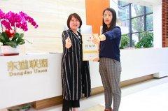 恭喜:吴女士5月17日成功签约鱼