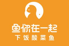 恭喜:张先生5月18日成功签约鱼
