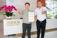 恭喜:张孝勇先生5月22日成功签