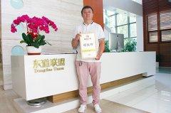恭喜:吴先生5月24日成功签约鱼