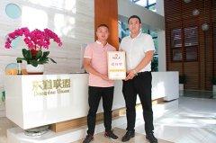 恭喜:胡斌先生5月26日成功签约