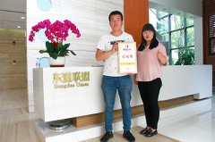 恭喜:胡先生5月26日成功签约鱼