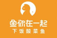 恭喜:徐先生6月12日成功签约鱼