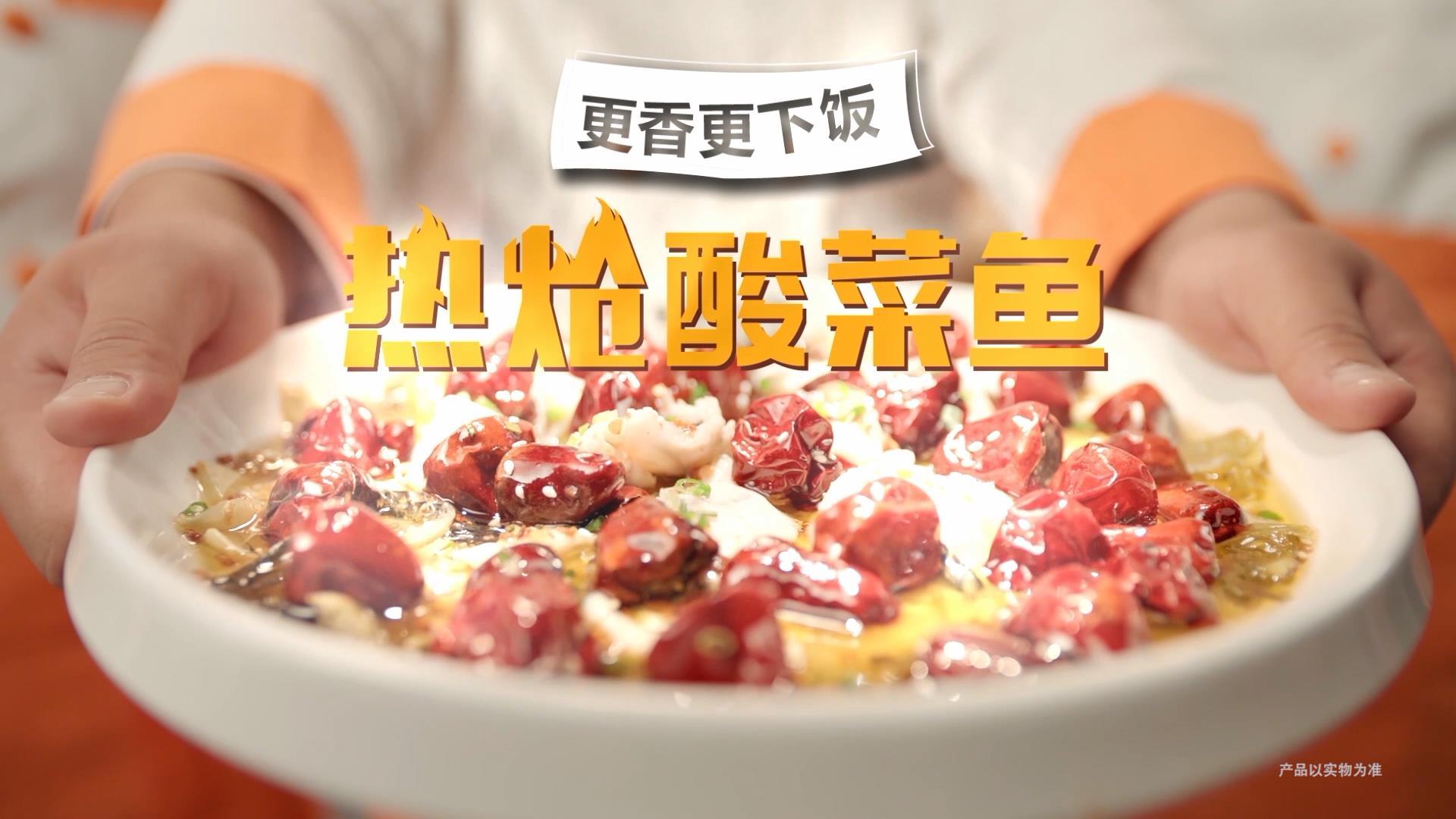 鱼你在一起2019再登央视,组合湖南浙江卫视发出酸菜鱼快餐更强声量