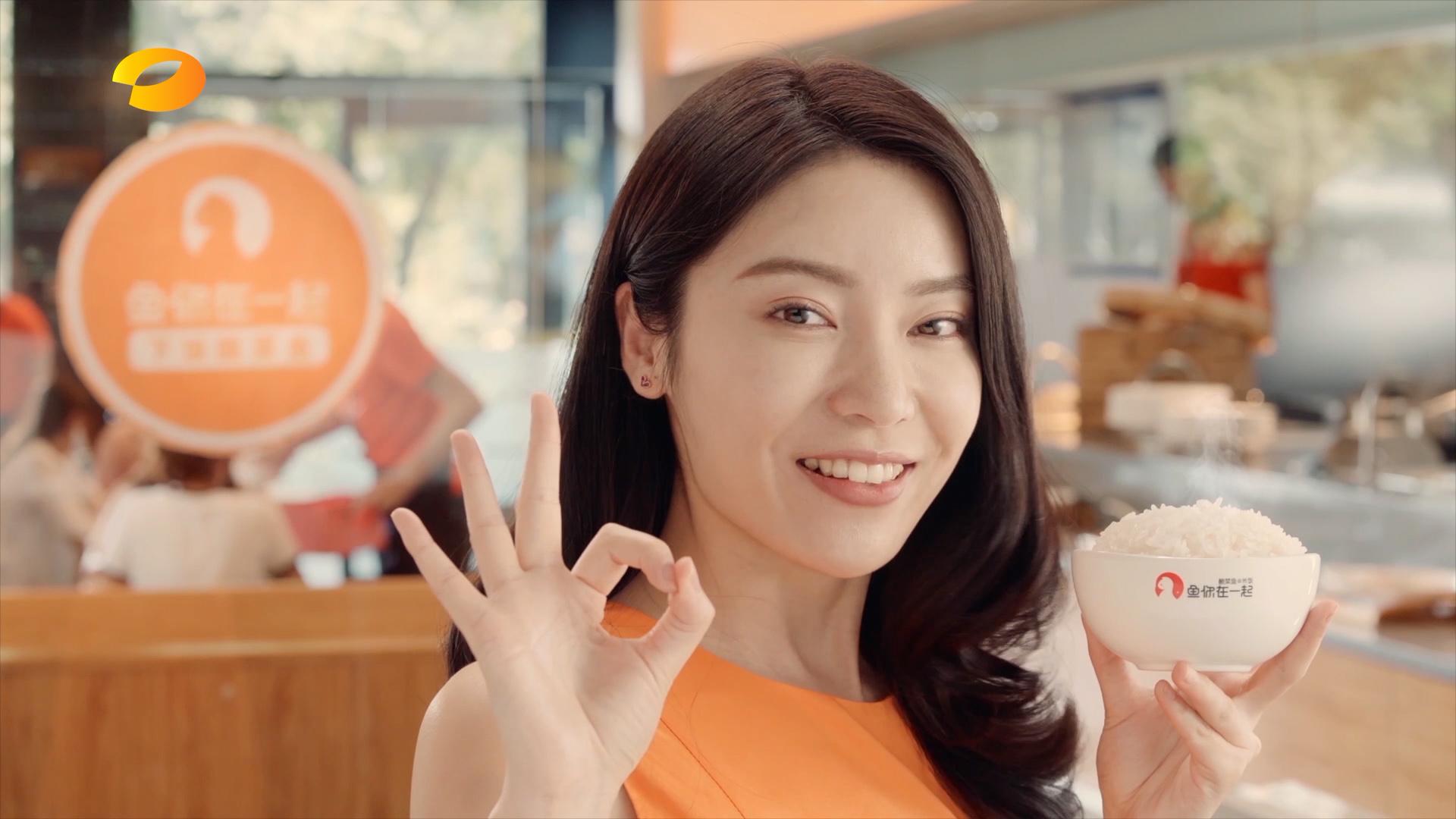 鱼你在一起下饭酸菜鱼品牌广告,席卷国民三大电视平台!