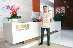恭喜:张先生6月27日成功签约鱼