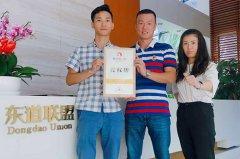 恭喜:张先生6月30日成功签约鱼