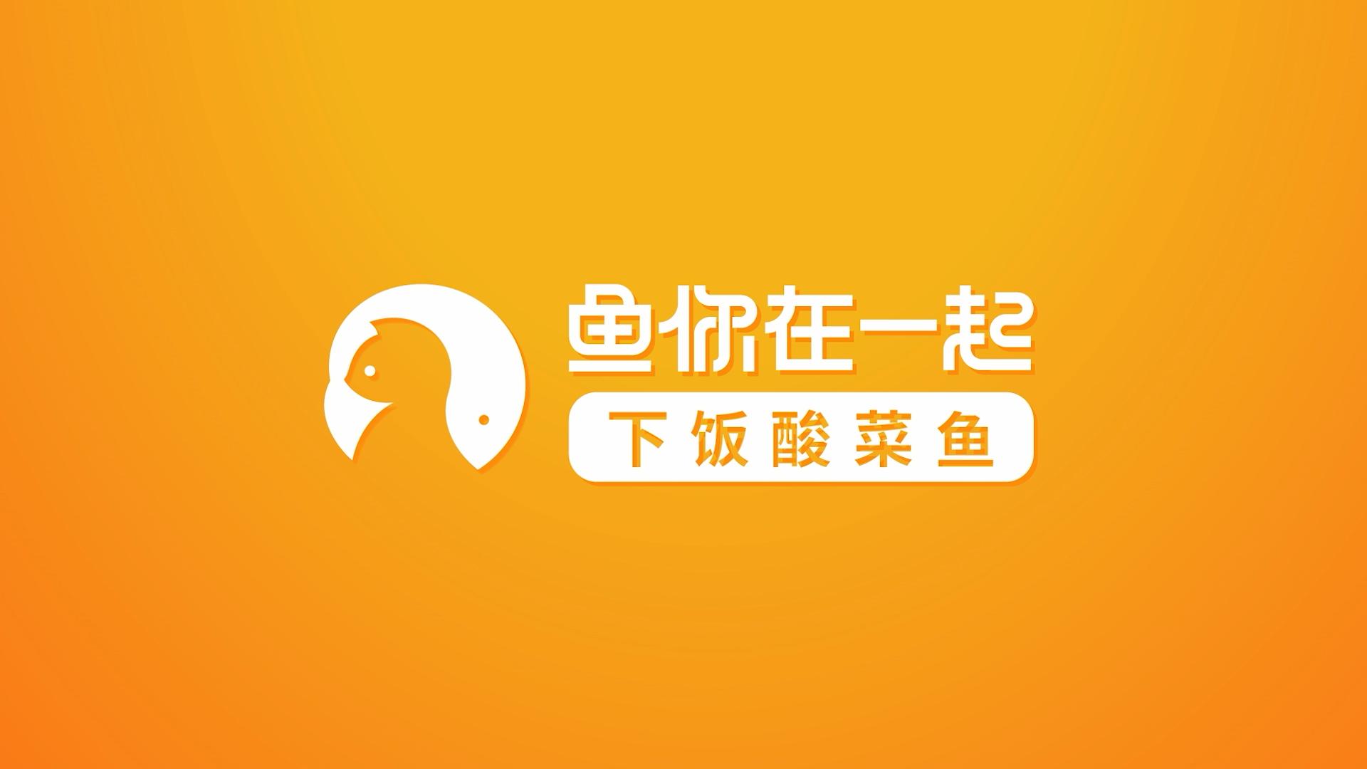 """【载誉而归】""""鱼你在一起""""斩获2019中国ysb88易胜博十大品牌"""