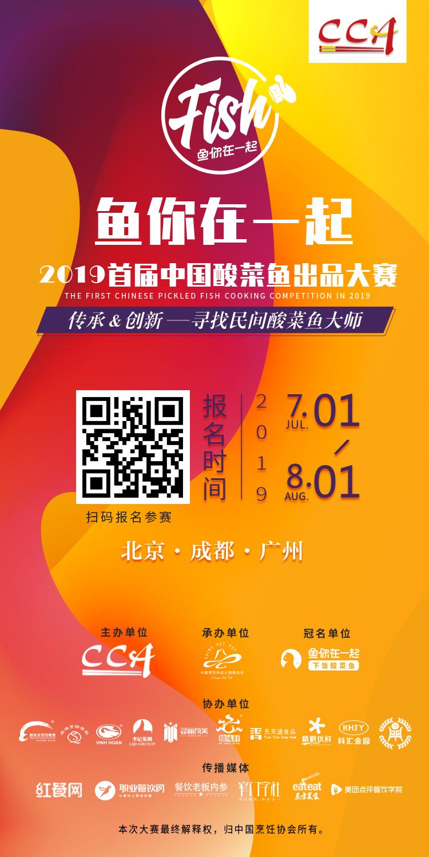 2019首届中国ysb88易胜博出品大赛开始报名,重磅大奖寻找ysb88易胜博高手!