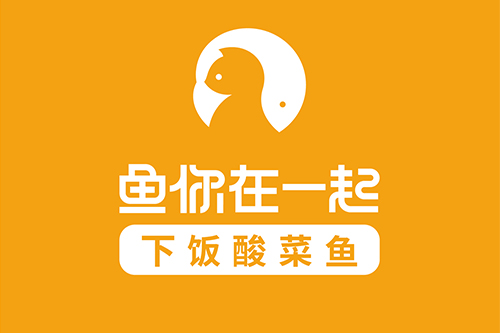 恭喜:华先生7月9日成功签约鱼你在一起宁波店(异地打款)