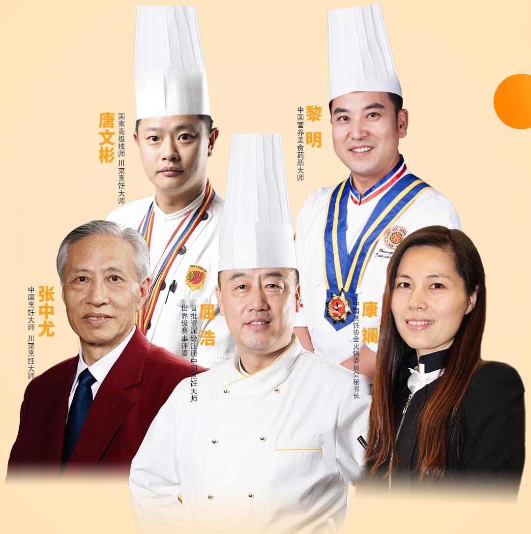 鱼你在一起·2019首届中国酸菜鱼大赛成都赛区即将火力开赛!