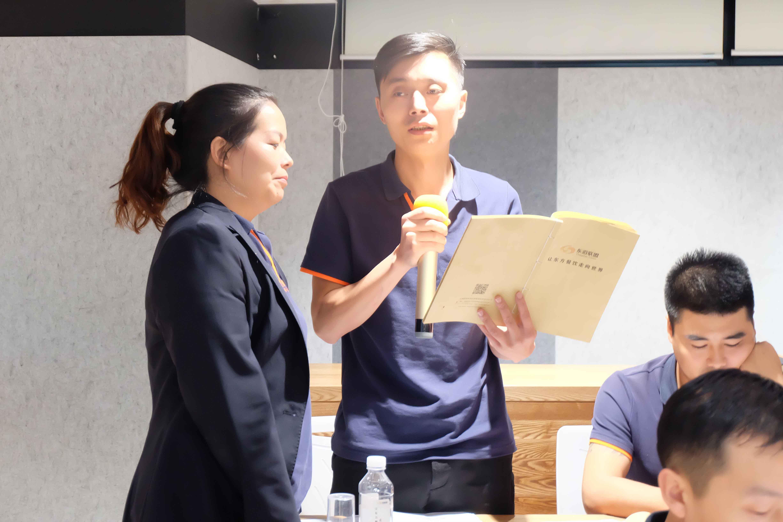 """""""鱼你在一起"""":东道学院第一期金牌店长成长营成功举办"""