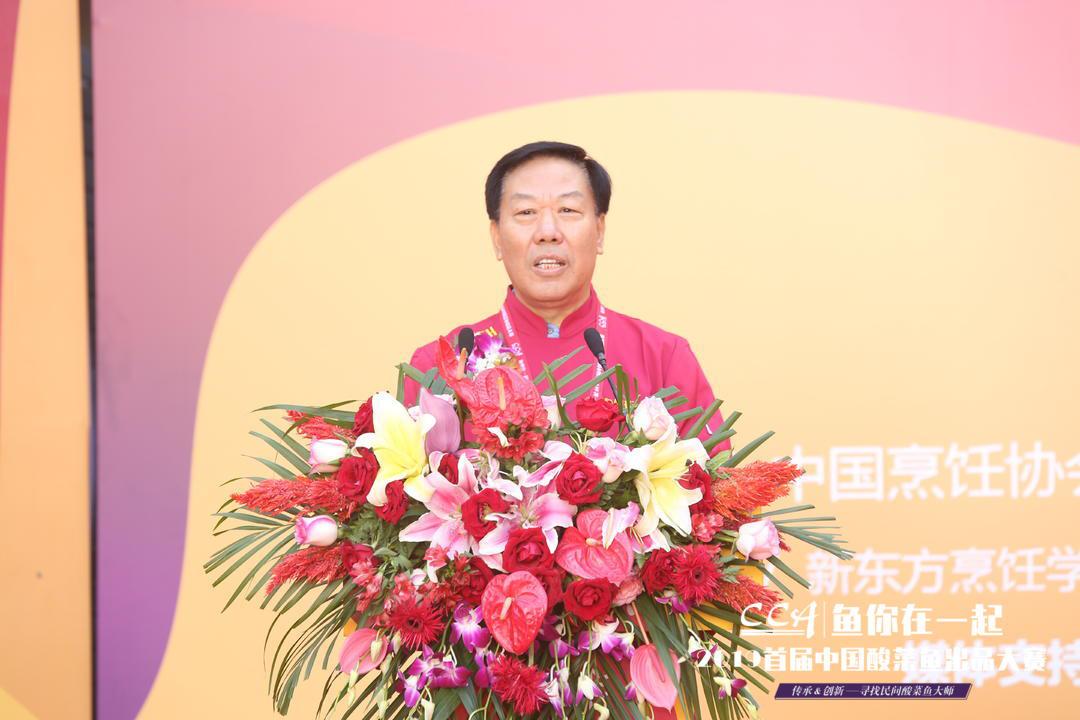 """""""鱼你在一起""""2019首届中国ysb88易胜博出品大赛北京赛区完美收官"""
