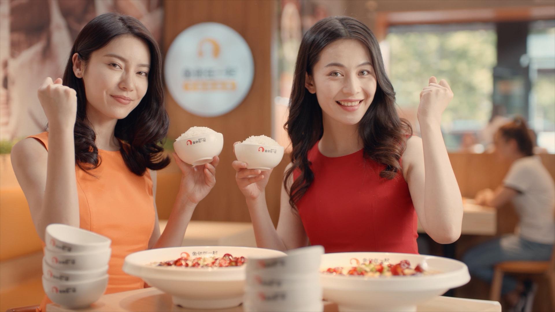 """""""单品爆款""""的鱼你在一起下饭酸菜鱼为何更受消费者欢迎"""